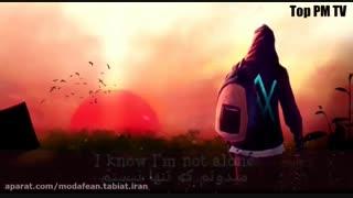 آهنگ انگلیسی غمگین خیلی زیبا