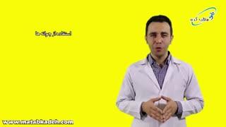 5 نکته مهم در تغذیه بیماران ام اس