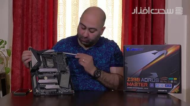 جعبه گشایی مادربورد گیگابایت Z390 Aorus Master