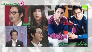 چالش ده ساله با ستارگان کره جنوبی