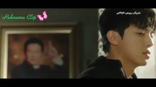 پخش  دوبله سریال رئیس خجالتی در جم کوریا