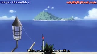 انیمه هانتر ایکس هانتر Hunter x Hunter 2011 قسمت 1 زیرنویس فارسی