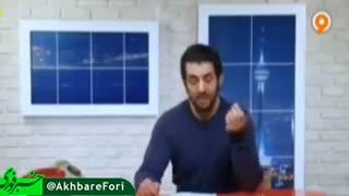 در حاشیه انتقاد مسعود ده نمکی به بازی ایران و یمن