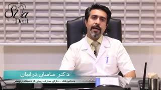 دندان پزشک تهران |کلینیک سیمادنت