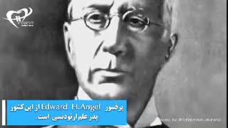 حقایقی جالب در مورد آمریکا   دکتر فاضل فیروزی