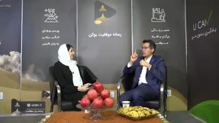 گفت و گو با محسن حاتمی، هم بنیانگذار استادکار