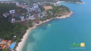 ساحل سامرونگ