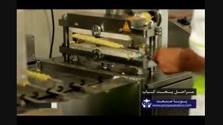 مراحل پخت کباب با دستگاه های خط تولید کباب پویا صنعت