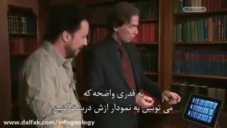 ما و فرا زمینی ها - حلقه های اسرار آمیز ( حلقه های کشت زار )