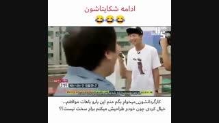 اعترافات صادقانه BTS(خیلی بامزه با زیر نویس فارسی!)