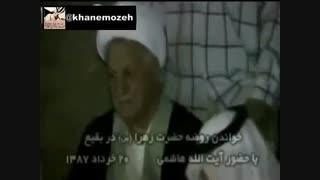 فیلم کمتر دیده شده آیت الله هاشمی در زیارت روضه النبی و حضور بانوان ایرانی