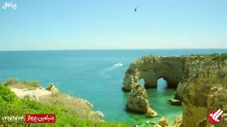 سفر به کشور زیبای پرتغال