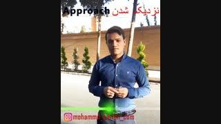 آموزش زبان انگلیسی آسان توسط محمدحسین کریمی