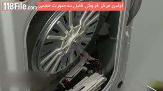آموزش تعمیر لباسشویی-www.118file.com