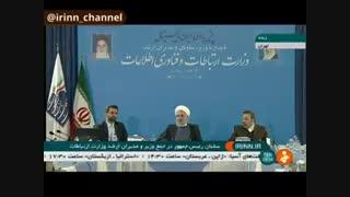روحانی: پایه گذار فیلترینگ، پهلوی اول بود