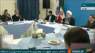 روحانی: نتیجه فیلتر در یک سال اخیر چه شد؟