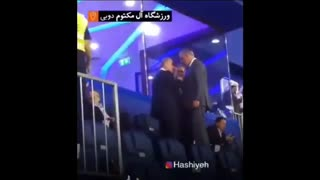واکنش عارف به دیدارش با تاج