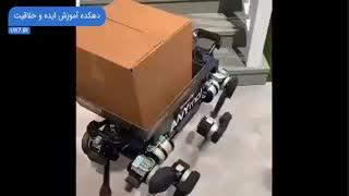 ربات پستچی