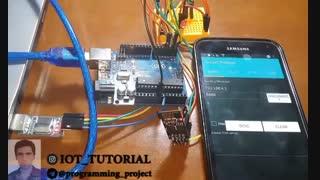ارتباط ماژول esp8266 با اندروید با استفاده از فرامین At Command