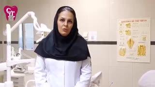 ایمپلنت دندان | کلینیک دندانپزشکی بیمارستان بهمن