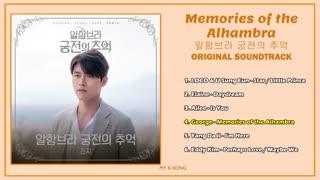 آلبوم کامل آهنگای سریال خاطرات الحمرا OST 1 - 6 || Memories of the Alhambra OST