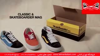 کتانی ونس | فروشگاه تهران کتانی شماره های تماس : 09120266428