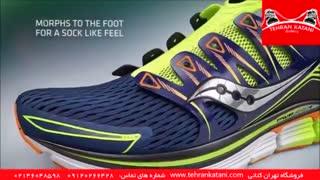 بهترین کتانی ها مخصوص پیاده روی و دویدن | فروشگاه تهران کتانی 09120266428