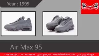 کفش نایک ایرمکس | فروشگاه تهران کتانی شماره های تماس : 09120266428