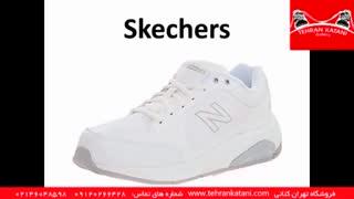 کتانی مناسب پیاده روی | فروشگاه تهران کتانی شماره های تماس : 09120266428