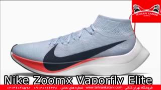 کفش نایک | فروشگاه تهران کتانی شماره های تماس : 09120266428