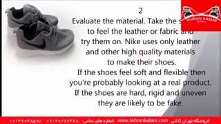 کفش نایک اورجینال | فروشگاه تهران کتانی شماره های تماس : 09120266428
