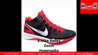 کفش نایک برای والیبال | فروشگاه تهران کتانی شماره های تماس : 09120266428