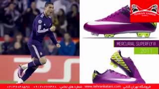 کفش نایک برای فوتبال | فروشگاه تهران کتانی شماره تماس : 09120266428