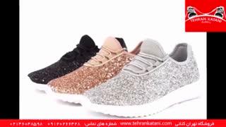 کتانی دخترانه 2018 | فروشگاه تهران کتانی شماره تماس : 09120266428