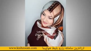 آموزش بستن روسری به سبکی متفاوت