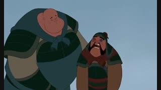 انیمیشن مولان - Mulan 1998 با دوبله فارسی