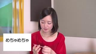 ریسا - چند اصطلاح غیررسمی و عامیانه (زیرنویس فارسی) آموزش زبان ژاپنی