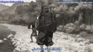 انیمه دورورو Dororo قسمت 3 زیرنویس فارسی