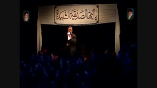 حاج محمود کریمی شب پنجم فاطمیه 97