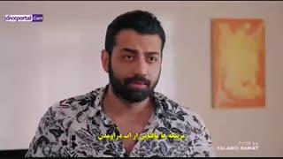 سریالdamade-doroghgoo جدید ترکی زیرنویس فارسی در سایت اینترنتی ری مووی یاraystar1.ir  قسمت 1تا 5 با زبنویس فارسی جسبیده
