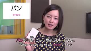 ریسا - خوراکی ها (زیرنویس فارسی) آموزش زبان ژاپنی
