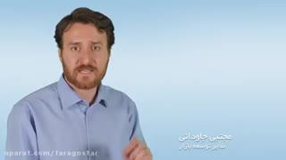 1-معرفی نرم افزار اتوماسیون اداری فراگستر