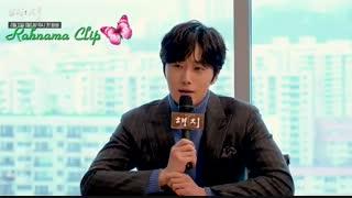 کنفرانس خبری سریال دریچه با حضور جانگ ایل وو  فاقد زیرنویس