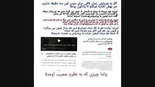 توهین سریال الحمرا(سریال چانیول) به دین اسلام+دو ویدیو جنجالی از لی و دی او