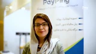 پوشش ویدیویی بینوشا از دومین همایش روز دیجیتال مارکتینگ