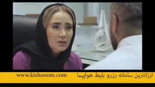 تلافی سامی از ترانه در سریال ممنوعه