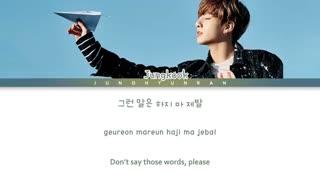 کاور آهنگ Ending Scene از BTS JungKook Ver.1 / ای یو - آیو