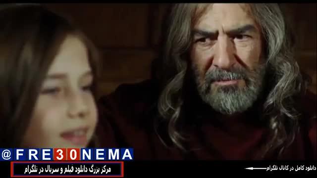 دانلود فیلم بهشت گمشده با کیفیتFULL HD|بهشت گمشده|دانلود فیلم بهشت گمشده4K|فیلم بهشت گمشده