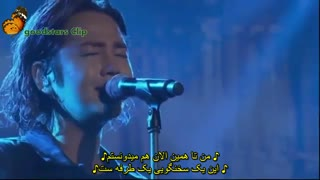 اجرای موسیقی نامه عشق با خوانندگی پرنس کئون سوک