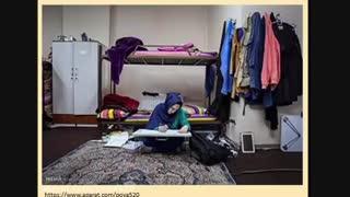 زنده ماندن در خوابگاه دانشجویی 4